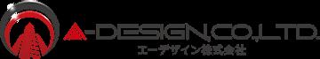 エーデザイン株式会社